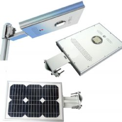 Lake Lite Solar Sky Lite with IR Sensor